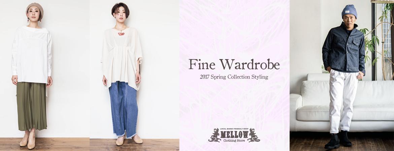 Fine Wardrobe Mellow